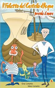 Il Folletto del Castello d'Acqua prende il mare