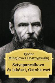 Sztyepancsikovo és lakósai , Ostoba eset