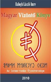 Magyar Vízöntő Könyv