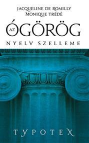 Az ógörög nyelv szelleme